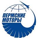 Пермские моторы
